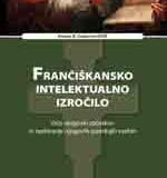 Frančiškansko intelektualno izročilo
